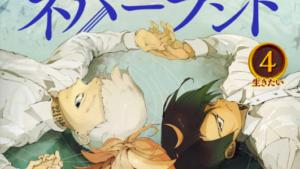 約束のネバーランドアニメ原作漫画4巻第30話抵抗ネタバレ